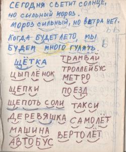 День Рождения Александр Меркушев