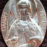 Знак святой Татьяны