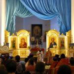 знак святой Татьяны божественная литургия