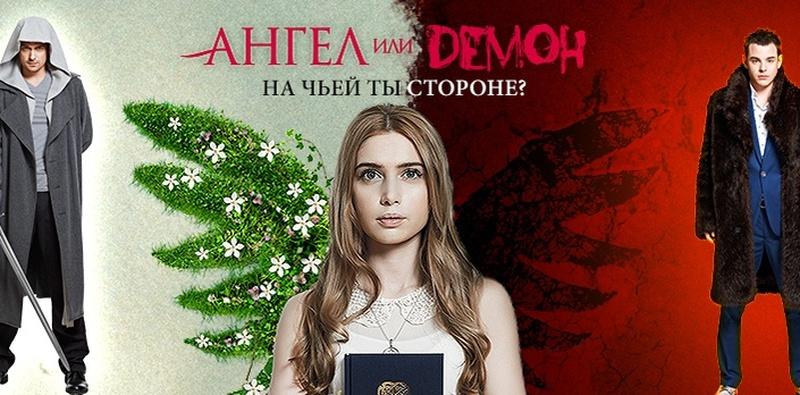 Ангел или демон поэт Александр Меркушев
